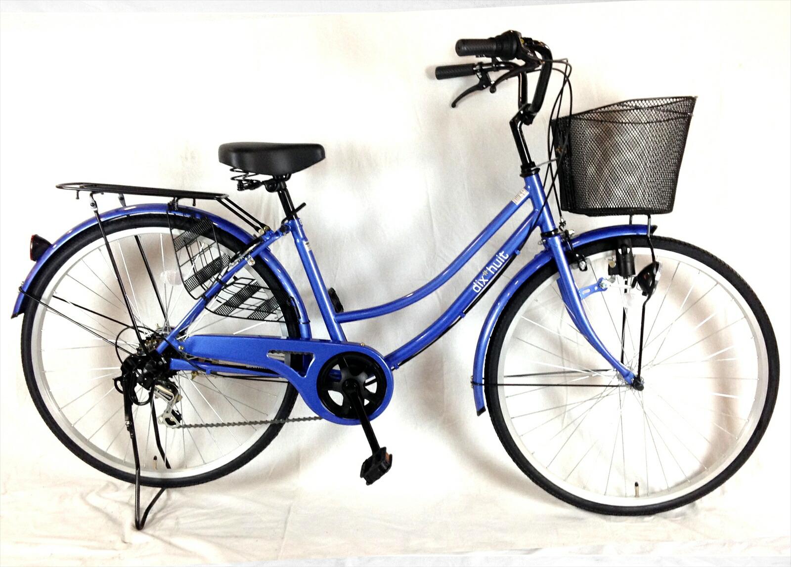 26インチ6段ギア 自転車 ママチャリ 色