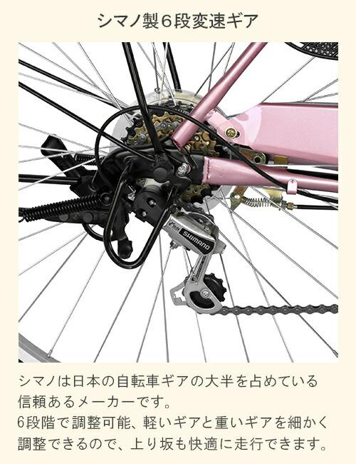 自転車 ママチャリ 軽快車 26インチ 外装6段ギア サントラスト SUNTRUST 自転車 オレンジ かわいいママチャリ 自転車 dixhuit  ディズウィット