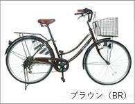 ブラウン自転車