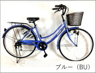 ブルー自転車