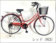 レッド自転車