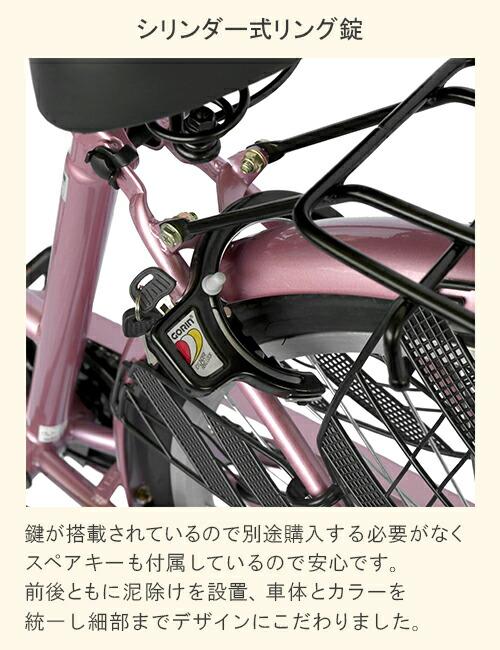 自転車 デザインフレームで人気 サントラスト ママチャリ 軽快車 ママチャリ 自転車 ブラック  dixhuit 6段変速ギアフレーム 26インチ  ギア付 鍵付  ハンドルとサドルが茶色でかわいいと大人気