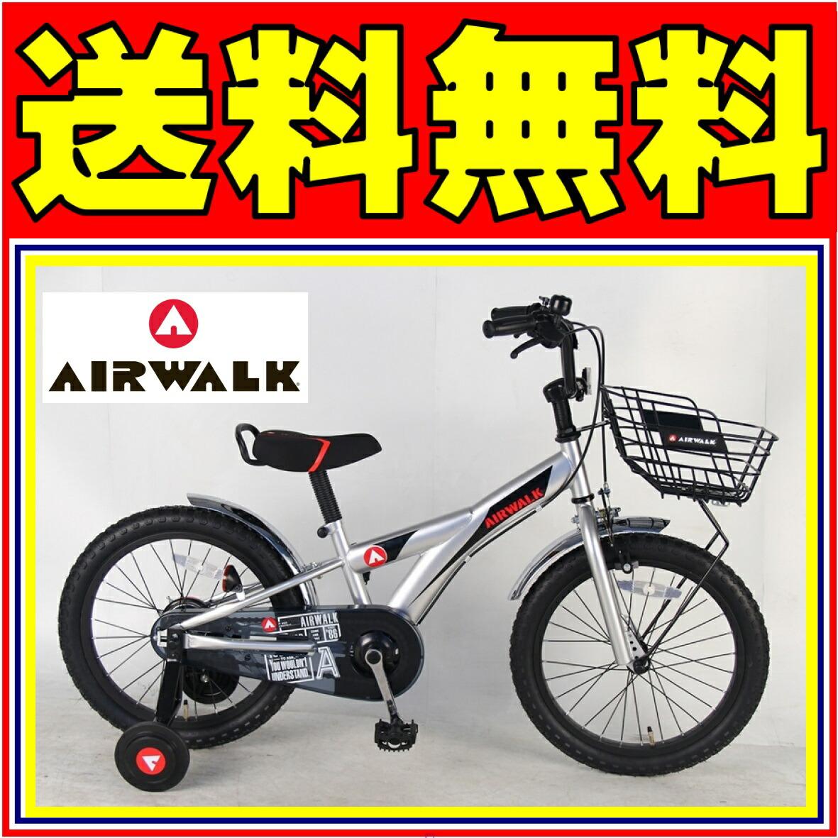 AIRWALK 自転車 子供車 マウンテンバイク ホワイト 白 子供用、男子小学生に最適 MTB 子供車 16インチ マウンテンバイク AIRWALK エアーウォーク 自転車キッズ 自転車 ジュニア