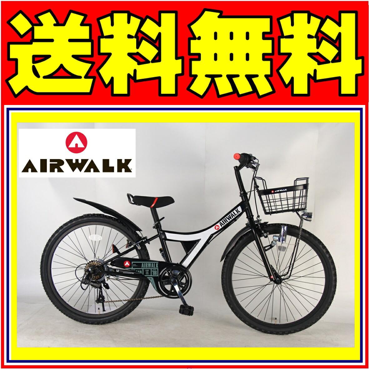 AIRWALK 自転車 子供車 マウンテンバイク ブラック 黒 子供用 男子小学生に最適 MTB BMX 22インチ 外装6段 エアーウォーク 17AW220240CTB 自転車 マウンテンバイク 男の子キッズ 自転車 ジュニア