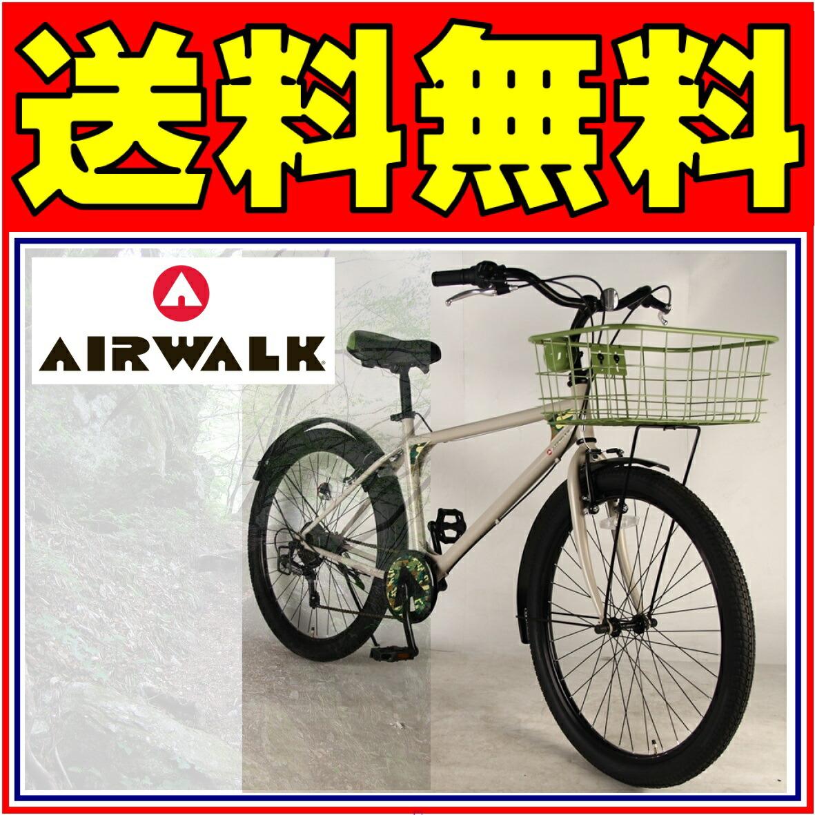 AIRWALK 自転車 ファットバイク カフェ/アイボリー 街乗りに最適 MTB/BMX 自転車 26インチ 外装6段 AIRWALK エアーウォーク 自転車 ファットバイク
