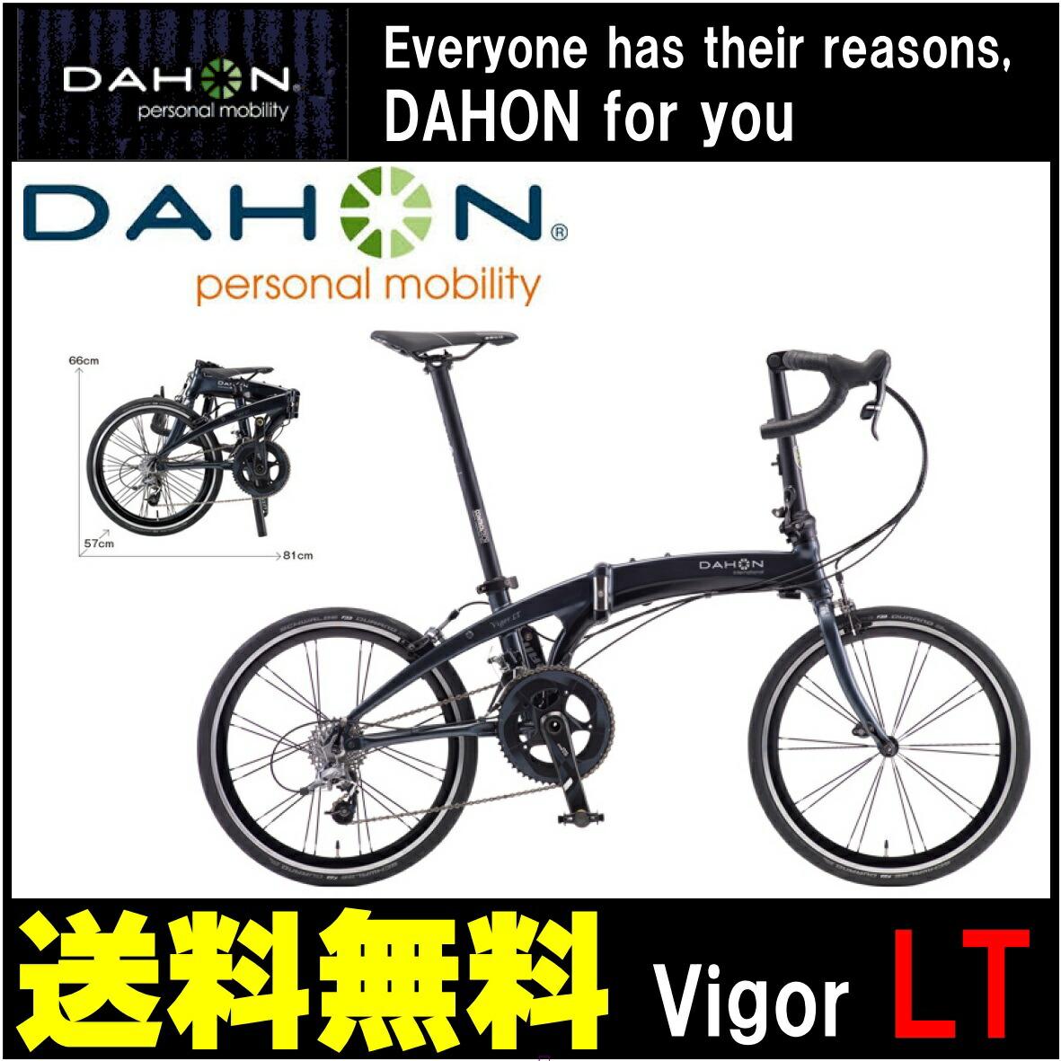折りたたみ自転車 DAHON Vigor LT ダホン 自転車 ガンメタリック シルバー20インチ 折りたたみ自転車 外装22段変速ギア Gunmetal ダホン 折りたたみ自転車 DAHON ヴィガー LT