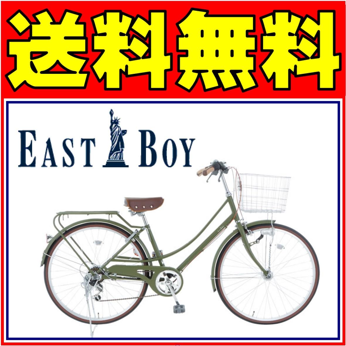 EASTBOY イーストボーイ 自転車 シティサイクル マットオリーブ 女子中学生の通学に最適な自転車 カジュアルファミリー ママチャリ 6段ギア シティ車 26インチ LEDオートライト 子供乗せ対応 イーストボーイ女子 自転車