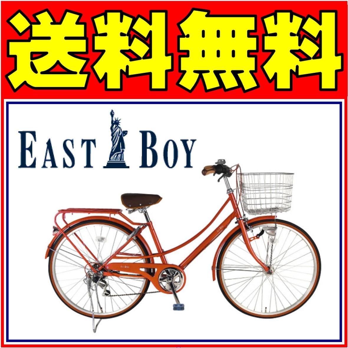 2台セット販売 EASTBOY イーストボーイ 自転車 レッド 女子中学生の通学に最適 カジュアルファミリー ママチャリ 6段ギア シティ車 26インチ 鍵付き LEDオートライト 子供乗せ イーストボーイ 自転車女子