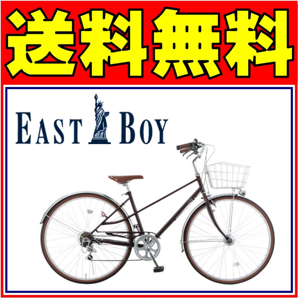 EASTBOY イーストボーイ 自転車 シティサイクル ブラウン 女子高生、女子中学生の通学に最適 クラシックスポーツ 外装6段ギア シティ車 27インチ LEDオートライト イーストボーイ 自転車
