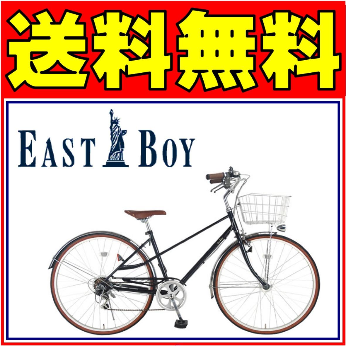 EASTBOY イーストボーイ 自転車 シティサイクル ネイビー 女子高生、女子中学生の通学に最適 クラシックスポーツ 外装6段ギア シティ車 27インチ LEDオートライト イーストボーイ 自転車