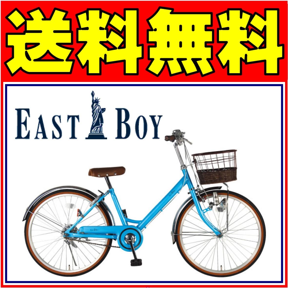小学校高学年から乗れる、イーストボーイのジュニアサイクル。