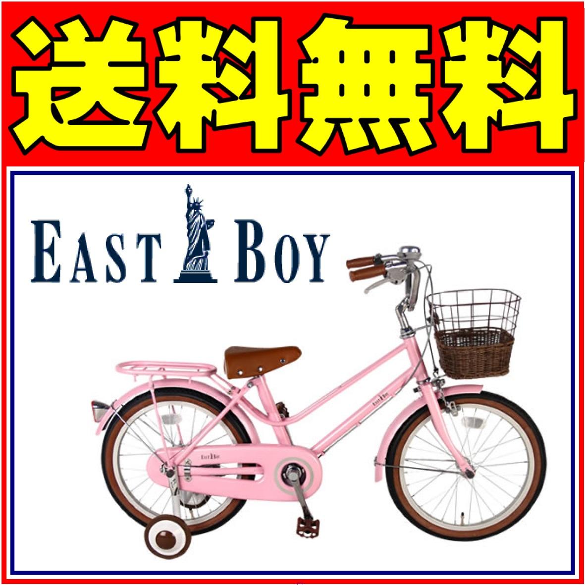 EASTBOY イーストボーイ 自転車 シティサイクル ピンク 大人かわいい キッズ 18インチ イーストボーイ 自転車 女子 女の子 子ども用 子供