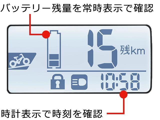電動自転車 ヤマハ YAMAHA ナチュラXL24 X0TC01-0317 24インチ ゴールド 電動アシスト自転車 格安 激安 電動ママチャリ 軽量 子供乗せ設置可
