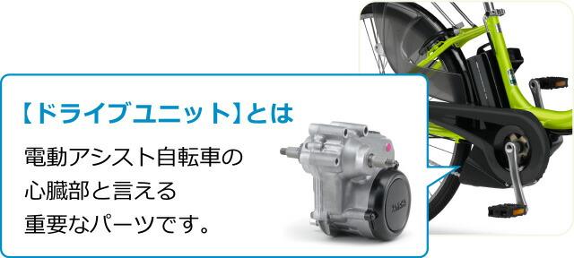 電動自転車 ヤマハ YAMAHA ナチュラM26 X0TF01-0241 26インチ ブラウン 電動アシスト自転車 格安 激安 電動ママチャリ 軽量 子供乗せ設置可
