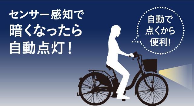 ヤマハ 電動自転車