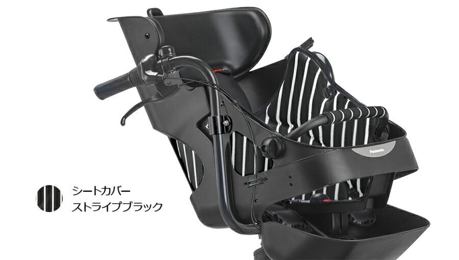 電動自転車 パナソニック Panasonic ギュットミニEX KE-ELM03 R 20インチ マットネイビー 紺 電動アシスト自転車 格安 激安 電動自転車 電動アシスト自転車 電動ママチャリ BAA 軽量 子供乗せ設置可 3人乗り可