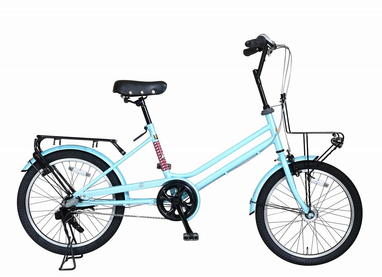 ジェリーベリー ミニベロ 20インチ 自転車 ライトブルー 水色 TJB-203CT-LB 小径車 オートライト