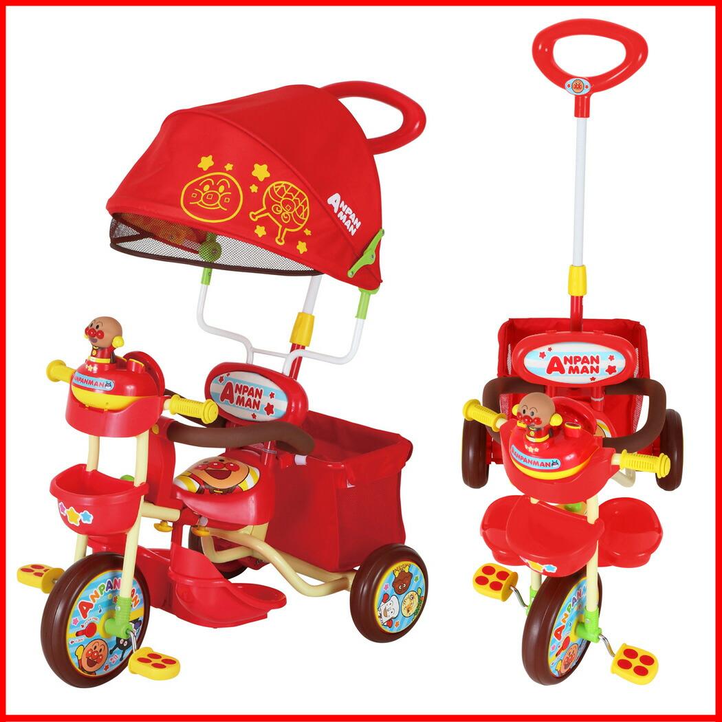三輪車 それいけ!アンパンマンデラックス2 赤 レッド 対象年齢/1.5歳~4歳11ヶ月 適応身長/77cm~100cm 幼児 アンパンマン バイキンマン メロンパンナちゃん ドキンちゃん