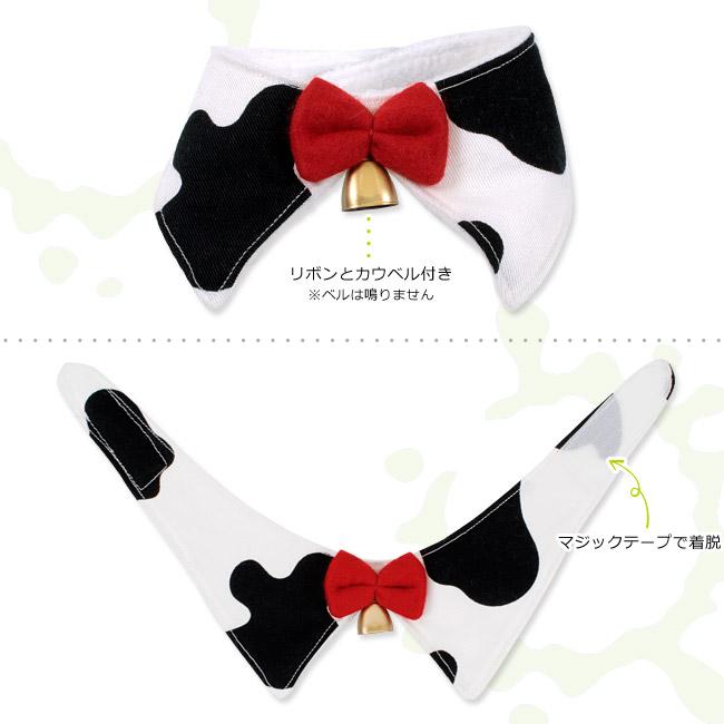 スタイは可愛いリボンとカウベル付き(※ベルは鳴りません)。マジックテープで留めるタイプの猫服。
