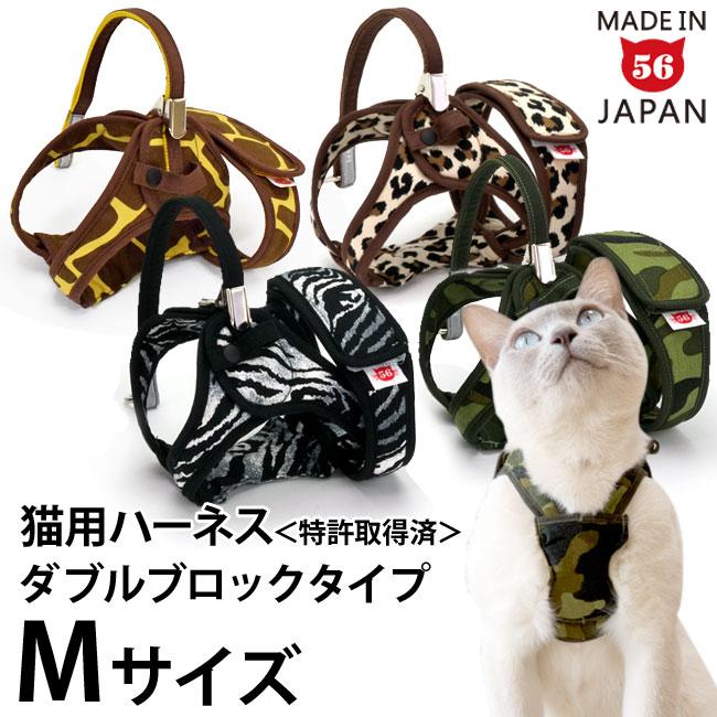 猫 ハーネス ゴロにゃんオリジナル猫用ハーネス ダブルブロックタイプドットMサイズ