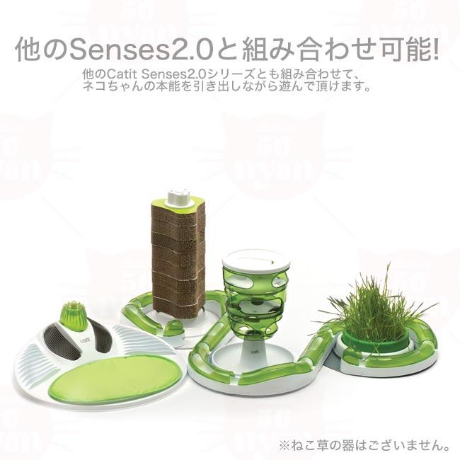 GEX Catit Senses2.0 バックボーンディスク スクラッチャー用替え爪とぎディスク
