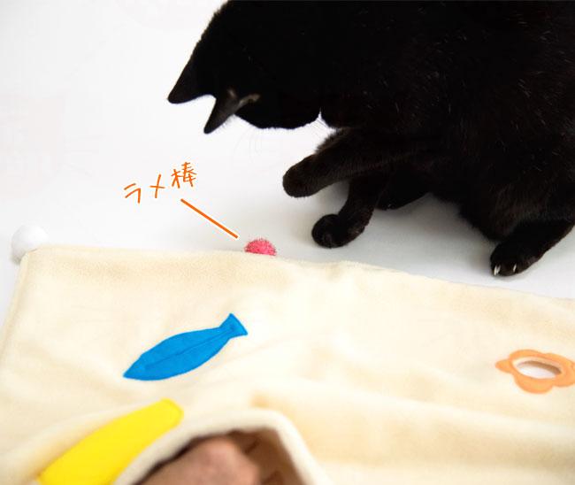 ゴロにゃんオリジナル 猫大喜び♪ちら見せマット