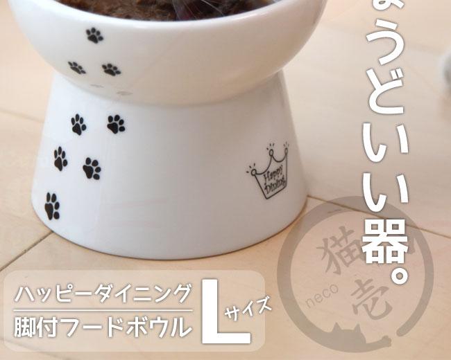 【徹底比較】猫用食器のおすすめ人気ランキング10 …