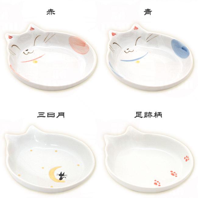 貝沼産業 瀬戸焼 猫用食器 猫の耳
