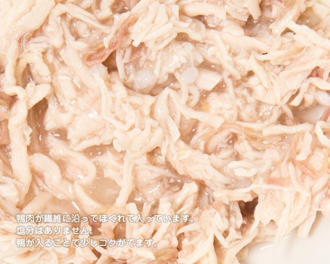 アニモンダ フォムファインステン パウチ チキンフィレ・鴨胸肉(83690)