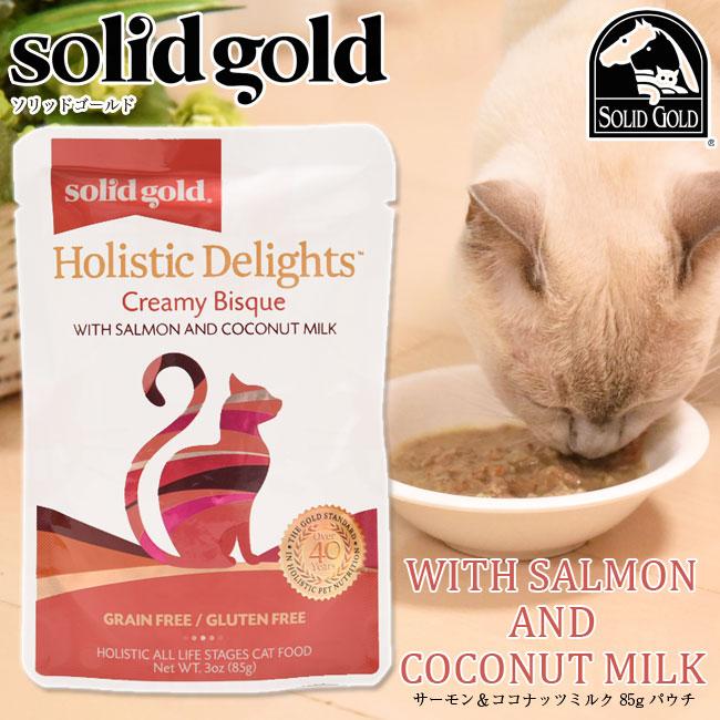ソリッドゴールド パウチ サーモン&ココナッツミルク 85g