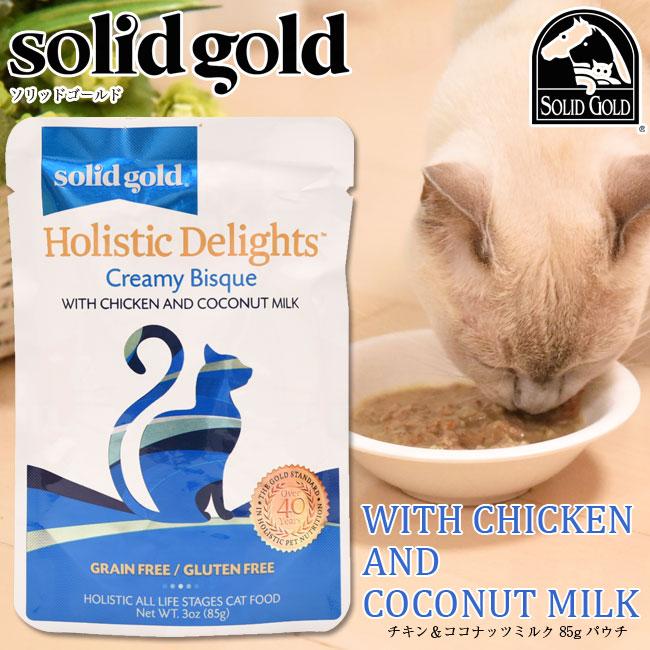 ソリッドゴールド パウチ チキン&ココナッツミルク 85g