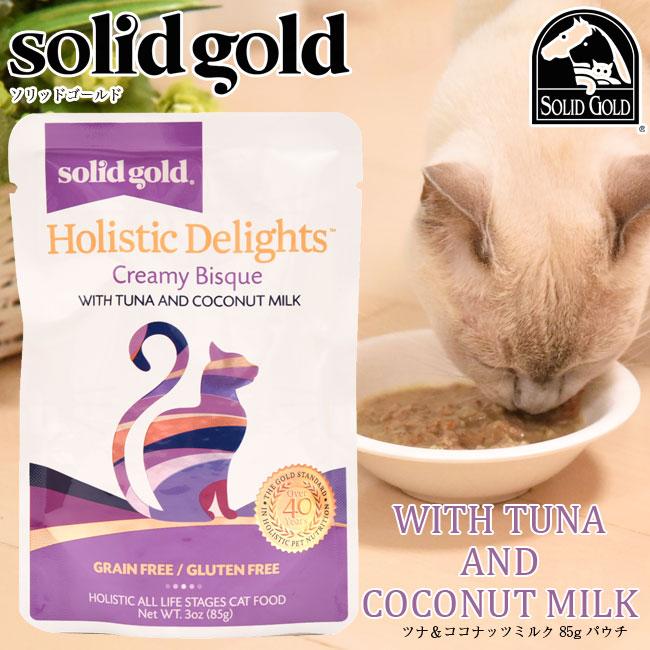 ソリッドゴールド パウチ ツナ&ココナッツミルク 85g