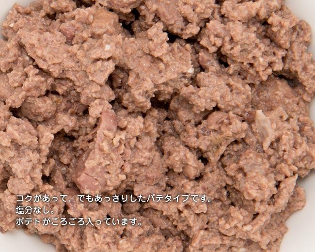 アニモンダ インテグラプロテクト pHバランス 結石ケア用キャットフード 鶏 (86658) 100g
