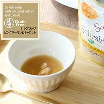 スープ ピンクサーモン&キャロット