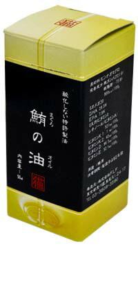 FLF 酸化しない鮪の油
