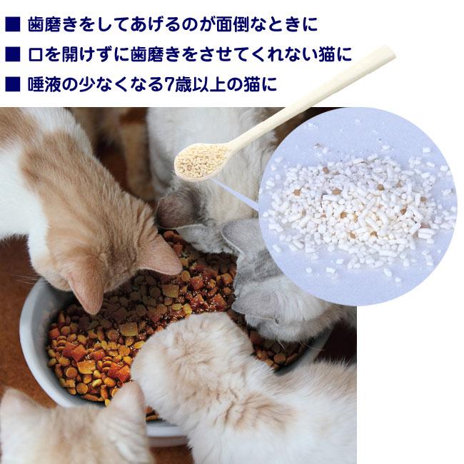 トーラス歯みがきラクヤー猫用25g