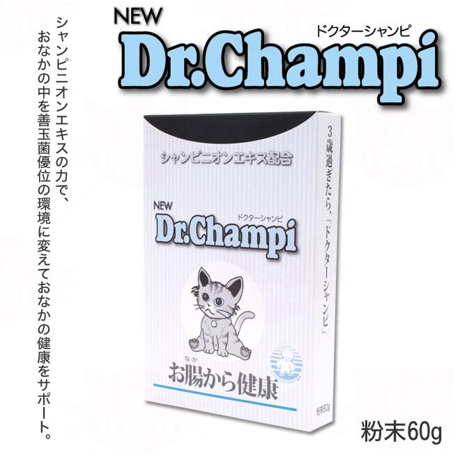 ドクターシャンピ