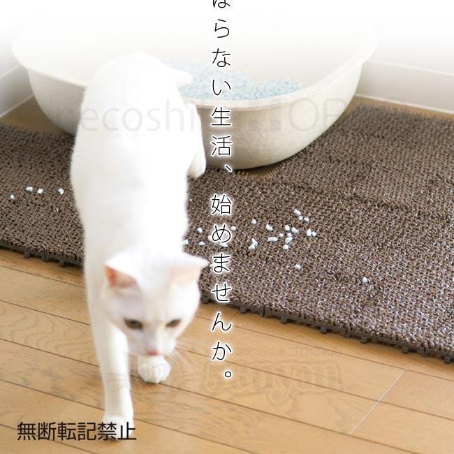 OPPO necochiba (猫砂落とし用人工芝)