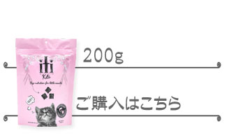 iti イティ キャット チキン&サーモン ディナー