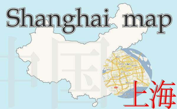 Guangzhou Ems China Map.Mammy Shop Under More Than 5000 Yen China Map On Sea Chart Chinese