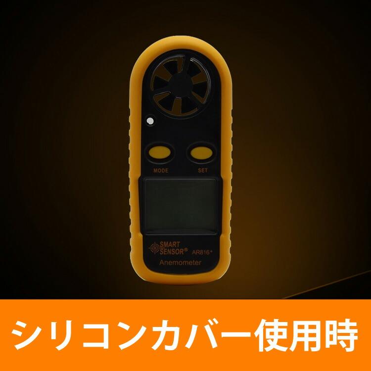 LEDバックライト対応風速計