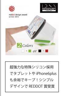 iPhone5LIGHTNINGキャップ