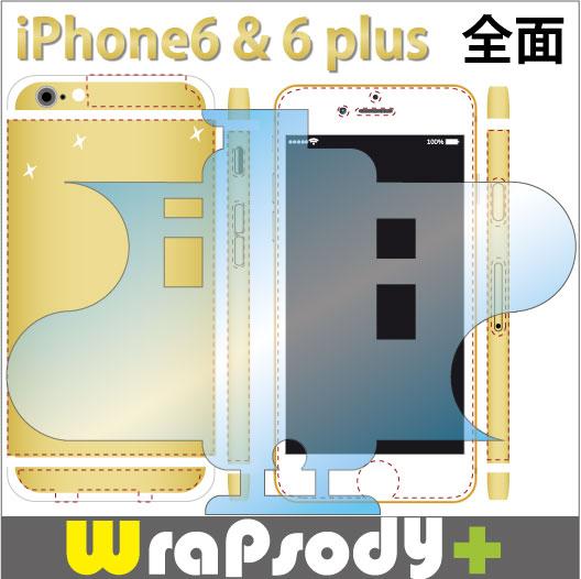 iphone6plusクリア