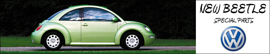 New Beetle Feature