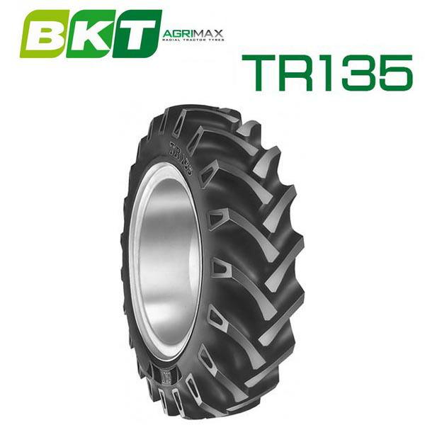 Japanese Tractor Tires : Degrees online rakuten global market tractor tire bkt