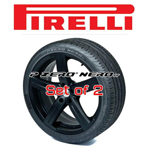 235 40r18 2 pirelli tire p zero nero gt gt a4 s4 18. Black Bedroom Furniture Sets. Home Design Ideas