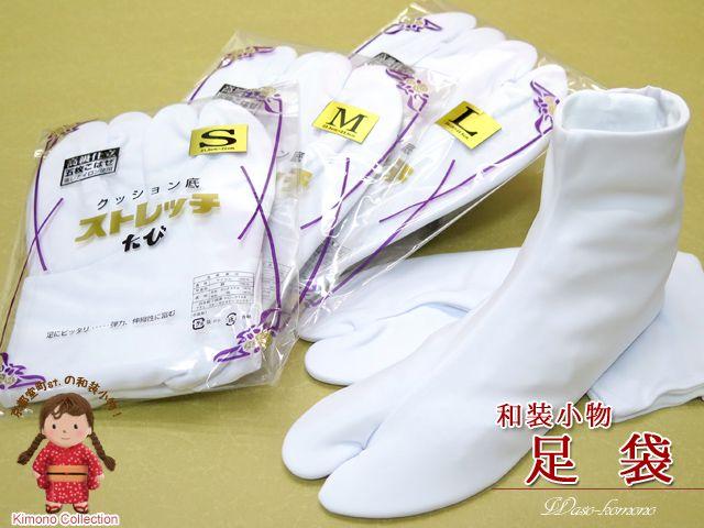 東レストレッチ足袋 1,300円(税別)
