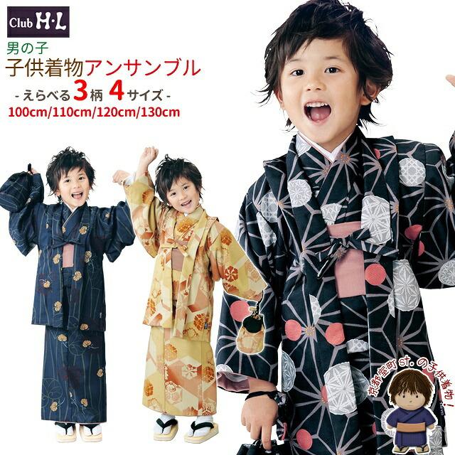 """7歳女の子用正絹の着物フルセット """"紅一点""""ブランド 古典柄の着物セット"""