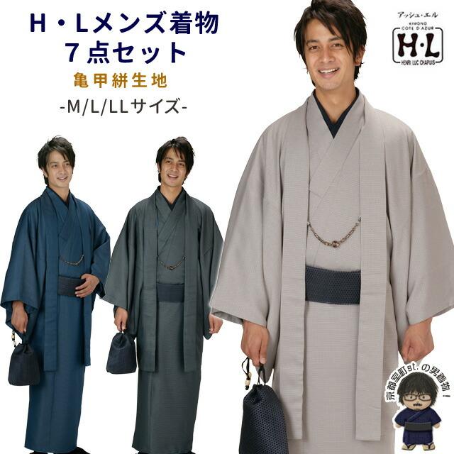 子供足袋 女の子 男の子 日本製 285円(税別)