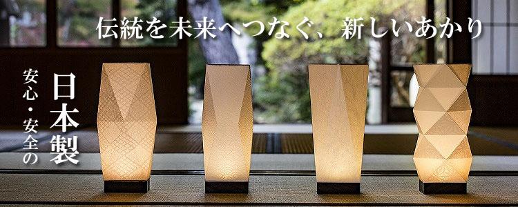 LED和照明 テーブルランプ